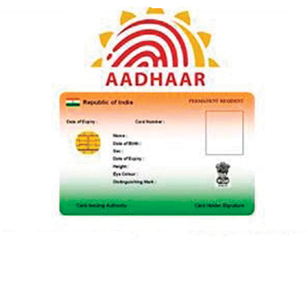 Download e aadhaar card by UID number by Enrollment no