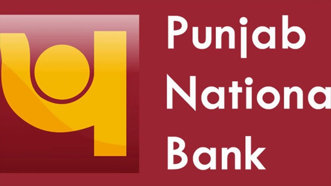 Pnb missed call balance enquiry number missed call service pnb missed call balance enquiry number missed call service buycottarizona Images