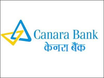 Canara bank balance enquiry number canara bank toll free - Post office customer service phone number ...