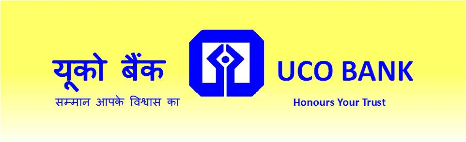 uco bank house loan - 28 images - happyoffers in product ...
