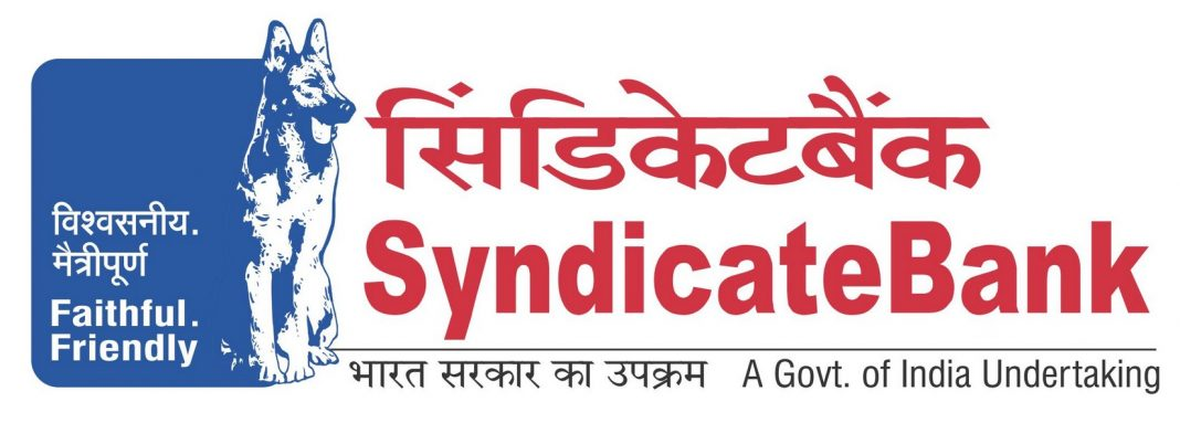 Syndicate Bank Toll Free Number, Helpline Number, Office Address, Help & Support | Customer Care ...